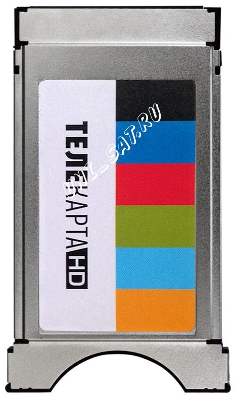 или Имовакс карта доступа телекарта купить оренбург выпуска: Жанр: Аудиокурс